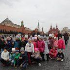 Экскурсия с посвящением в москвичи для школьников