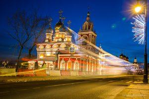 Туры и экскурсии Звенигород