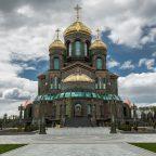 Главный Храм Вооруженных Сил в парке Патриот